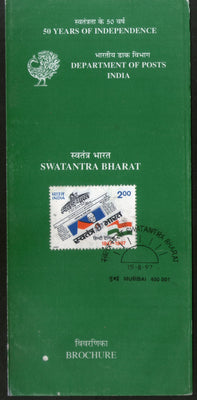 India 1997 Swatantra Bharat Newspaper Nehru Flag Phila-1554 Cancelled Folder