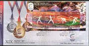 India 2010 Commonwealth Games Sport Badminton Hockey Archery M/s on FDC # F157