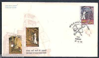 India 1980 Kolar Gold Field Mines Molten Gold Tools Phila-837 FDC