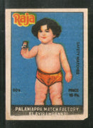 India SUPER SHALIMAR Diamond Safety Match Box Label # MBL159 - Phil India Stamps