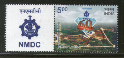 India 2017 NMDC National Mineral Development Corporation Diamond My Stamp MNH # M92 - Phil India Stamps