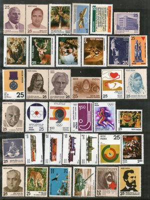 India 1976 Year Pack of 37 Stamps Wildlife Animals Olympic Locomotive Bird MNH - Phil India Stamps