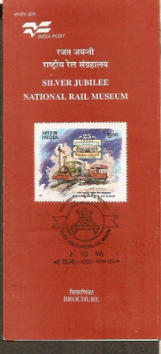 India 1996 National Rail Museum Steam Locomotive Phila-1506 Cancelled Folder