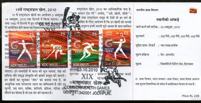 India 2010 XIX Commonwealth Games Hockey Badminton Sport Phila-2632a Cancelled Folder