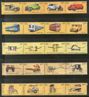 India 2017 Means of Transport Through Ages Vintage Car Matro Tram Se-Tenant MNH - Phil India Stamps