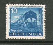 India 1975 5th Def Series -10p Electric Locomotive WMK-GOI & STAR Phila-D100 MNH - Phil India Stamps