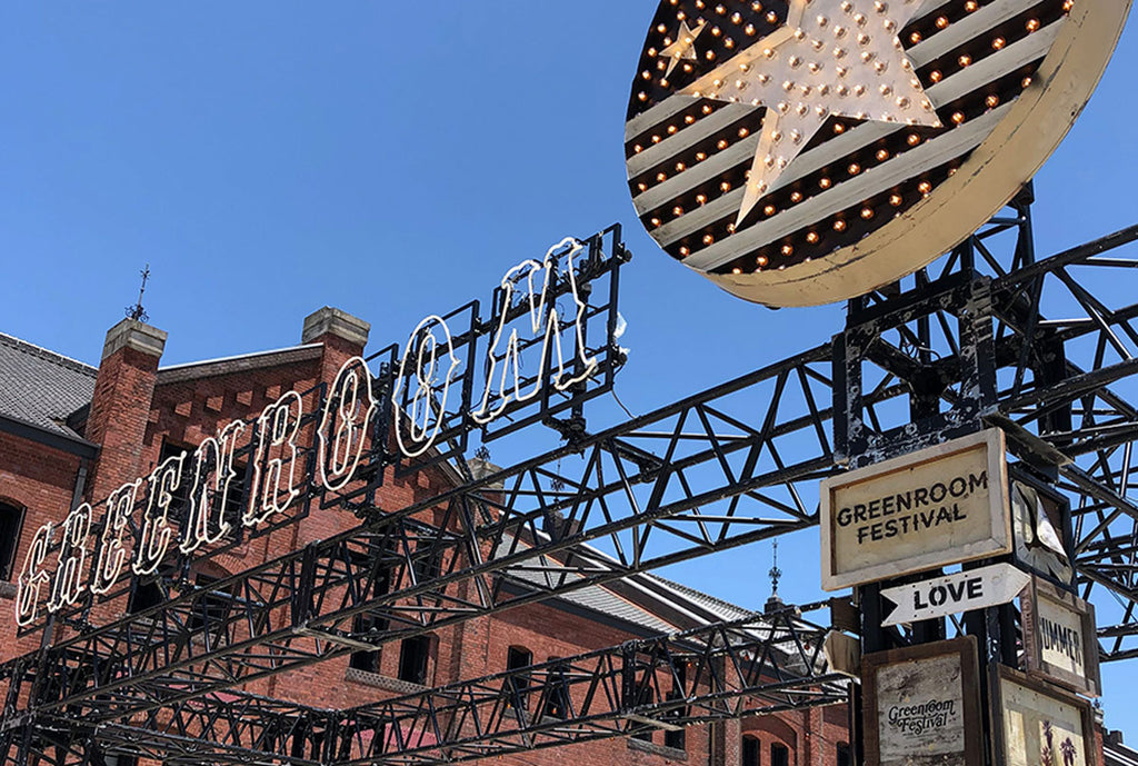 Rubber Soul by Nathan Oldfield