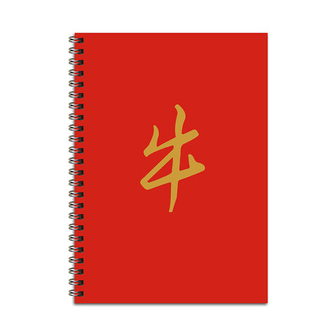 Year of the Ox Notebook