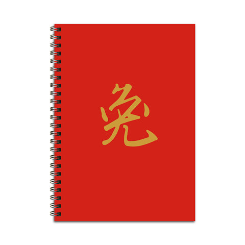 Year of the Rabbit Notebook