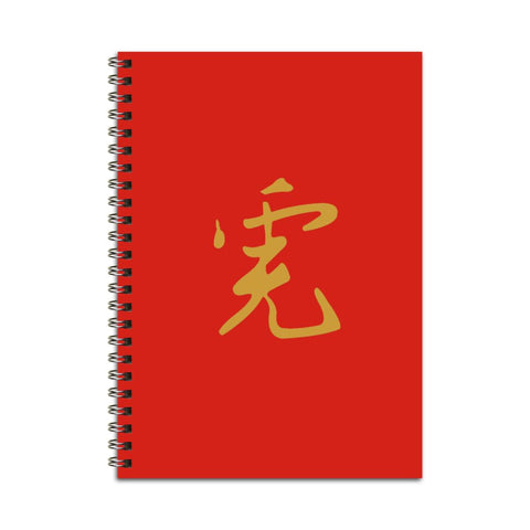 Year of the Tiger Notebook