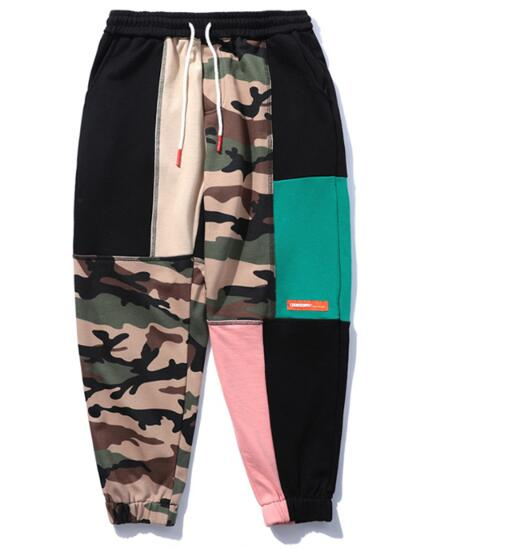 """HYPE"" SweatPants"