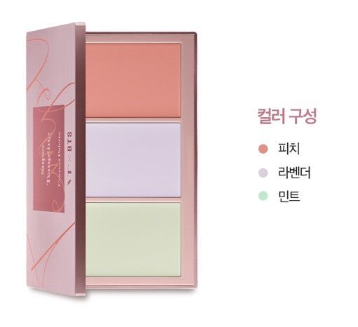 Cosmetique Coreen Maquillage BR x BTS Fard A Paupieres Palette