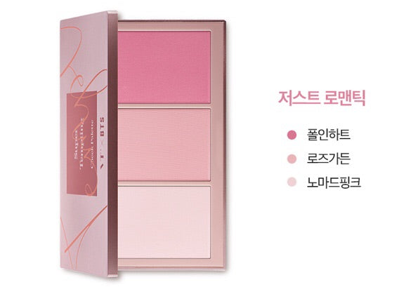 Cosmetique Coreen VT BTS Super Tempting Maquillage Fards a Paupieres Palette