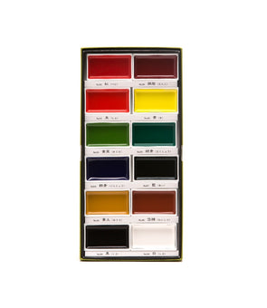 Image of the product Gansai Tambi Speciality Handmade Watercolors, Set of 12 Colors