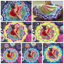 Load image into Gallery viewer, Lotus Flower Throw with Tassels