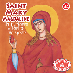 Saint Mary Magdalene and the miracle of the red egg - Paterikon for Kids #34