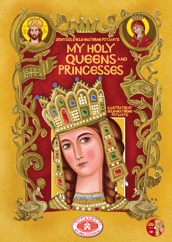 Hardcover #13 My Holy Queens and Princesses