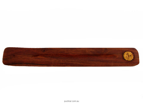 Boat - Wood (Sun design), Incense Holder, Incense