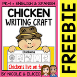 FREE Chicken Life Cycle Writing Craft Activity