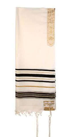 Black and Gold T'fillah Wool Tallit - Holy Land Gifts