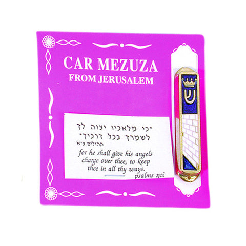 """Shin"" and Crown Brass Car Mezuzah - Holy Land Gifts"