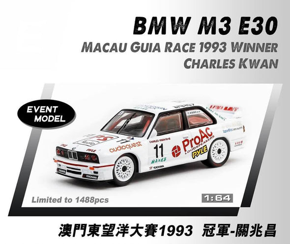 *Limit to TWO per person / address. Tarmac Works HOBBY64 BMW M3 E30 Macau Guia Race 1993 Winner Charles Kwan - Macau GP 2018 Special Model