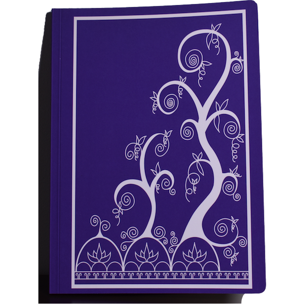 Beanstalk Notebook