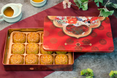 Assorted Small Moon Cakes Gift Box (6 Flavors, 12 Cakes)
