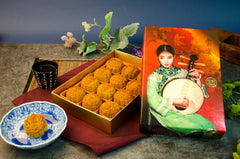 Small Pineapple Moon Cakes (12)