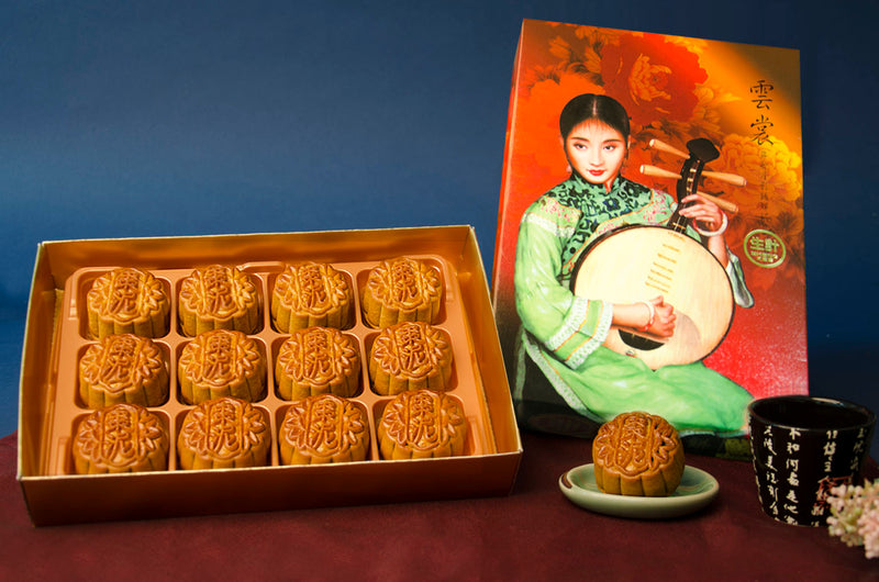 Small Date Moon Cakes (12)