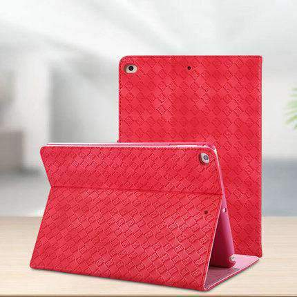 Classic Woven Leather Cover Case for Apple