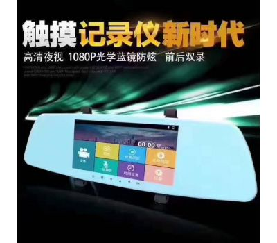 REAR-VIEW MIRROR VEHICLE TRAVELING DATA RECORDER MODEL NO C16