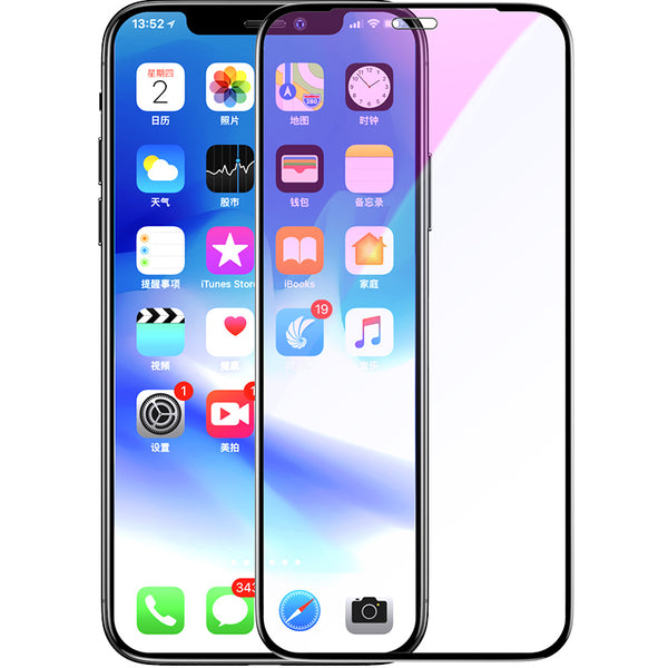 BENKS XPRO+ SERIES ANTI-BLUE SCREEN PROTECTOR FOR IPHONE XS/XS MAX