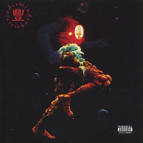 Jedi Mind Tricks - The Psycho-Social, Chemical, Biological & Electro-Magnetic Manipulation of Human Consciousness (Red Vinyl) 2LP