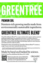 GreenTree Ultimate Blend™ - ORGANIC