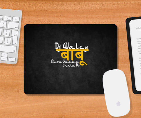 Mousepad, DJ Waley Babu - Mouse Pad | DJ Ravish, - PosterGully