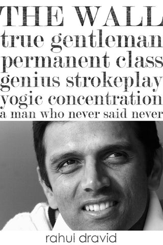 PosterGully Specials, Rahul Dravid Inspiring Quote | Cricket, - PosterGully