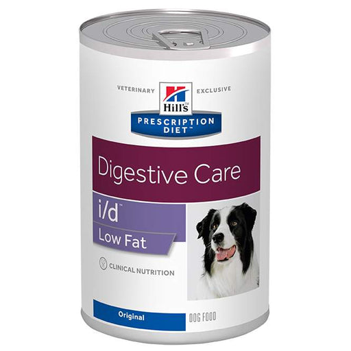 Canine i/d low fat Dosen | Marigin AG