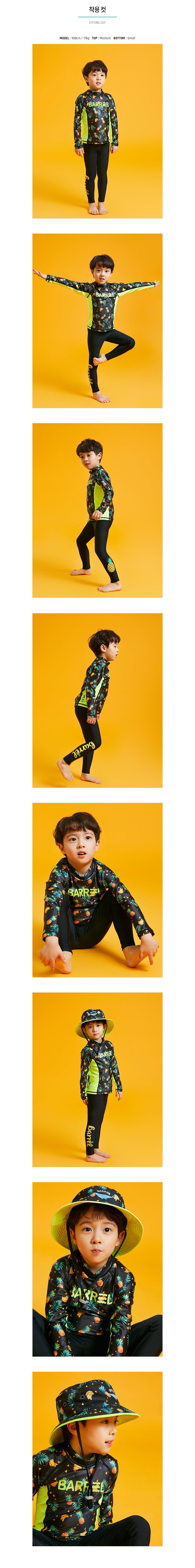 Barrel Kids Tommy Rashguard-BLACK TROPIC/NEON YELLOW_image