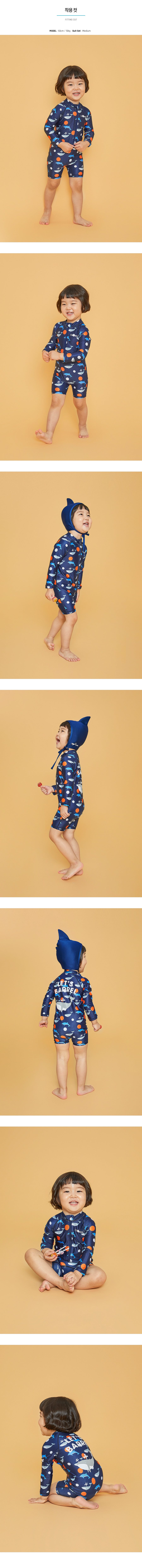 Barrel Toddler Rash Suit Set-HELLO FLOWER