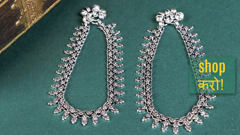 Antique Finish German Silver Anklets