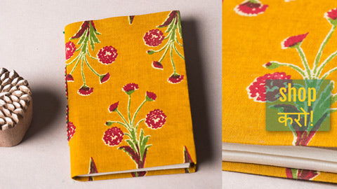 Ajrakh Fabric Cover Handmade Ruled Paper Diaries