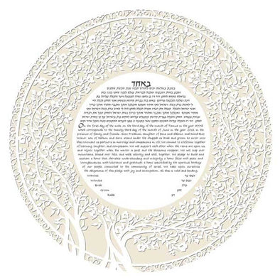 Blooming Tree Ketubah Circle by Melanie Dankowicz - Many Colors