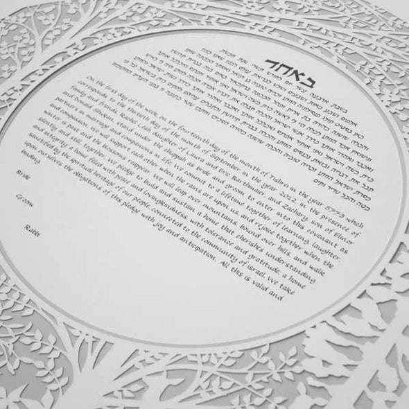 Forest Ketubah by Melanie Dankowicz - Many Colors
