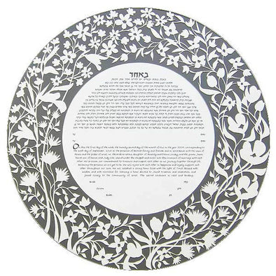 Garden Ketubah Circle by Melanie Dankowicz - Many Colors