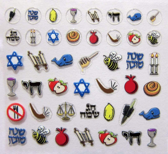 Rosh Hashanah Nail Decals by Midrash Manicures - ModernTribe - 2