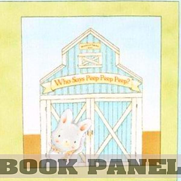 Bunnies By the Bay Fabric Book Panel to Sew - QuiltGirls®