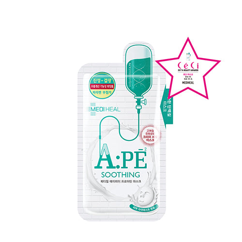 A:PE SOOTHING (PACK OF 10)
