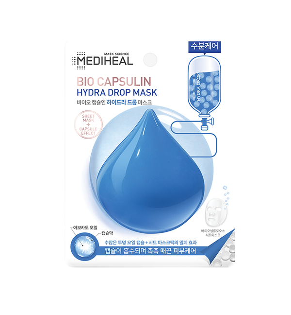 MEDIHEAL BIO CAPSULIN HYDRA DROP MASK [PACK OF 5]