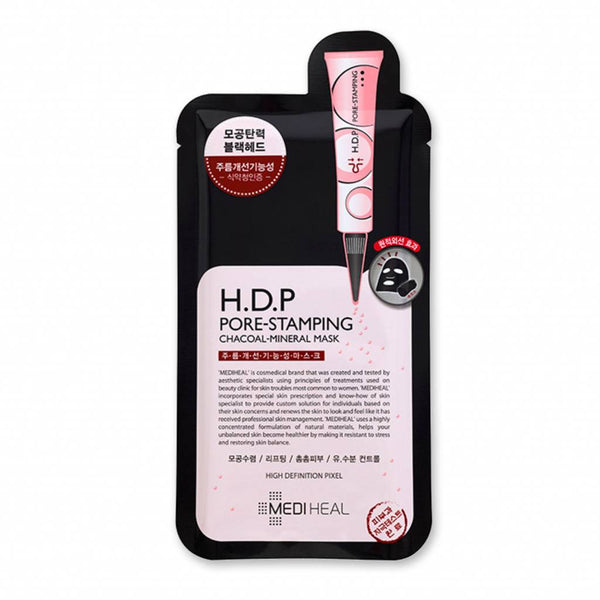 H.D.P PORE-STAMPING BLACK MASK EX. (10 MASKS)